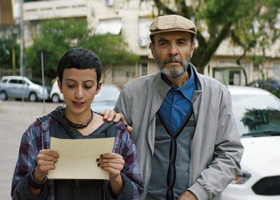 カエターノ・ヴェローゾの名曲に包まれる、人生の喜びを描いたブラジル映画。