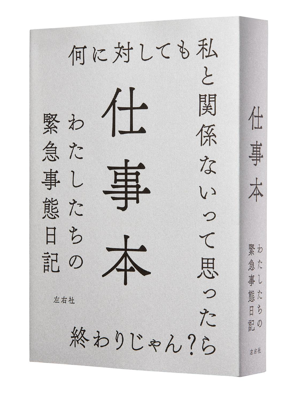 県 緊急 事態 宣言 福岡