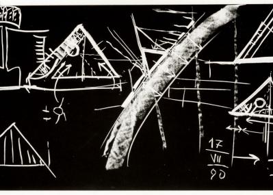 ワタリウム美術館のユニークな30年の歩みから、 東京のいまを再考する。