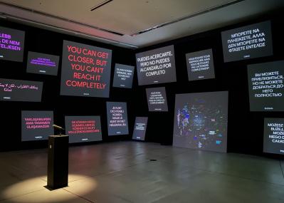 21_21 DESIGN SIGHT『トランスレーションズ展』で、「わかりあえなさ」に共感しよう。