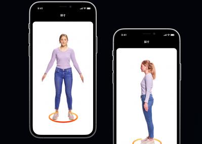 撮影をするだけで腹囲・肩幅・手足の長さなど全身25カ所を採寸、無料アプリ「ボディグラム」に注目!