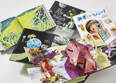 大人も一緒に学べる! 人気書店5軒が選んだ、知的好奇心を刺激する絵本。