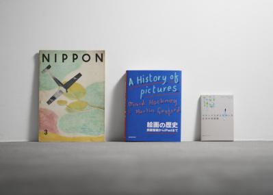 【プロが薦めるいま読むべき3冊】茶人・木村宗慎が選んだ〈美術〉の本