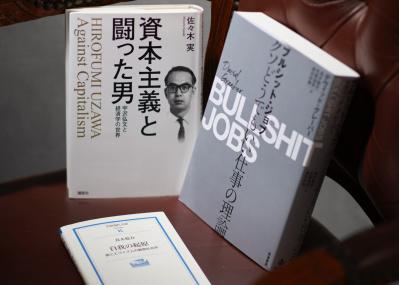 【プロが薦めるいま読むべき3冊】社会学者・大澤真幸が選んだ〈哲学〉の本