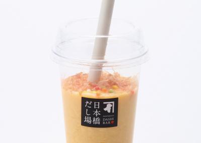 鰹節の老舗「にんべん」から話題のフード「飲む茶碗蒸し」が登場