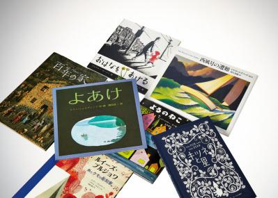 装幀家・坂川栄治が語った、デザインの美しさが胸に響く7冊。