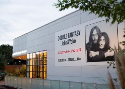 ジョン・レノンとオノ・ヨーコの軌跡を追体験できる展覧会、『ダブル・ファンタジー ジョン&ヨーコ』に3組6名様をご招待!