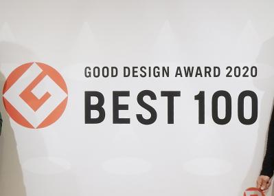 オンラインで発表された2020年のグッドデザイン賞、コロナ禍で揺れるいま評価されたのは?