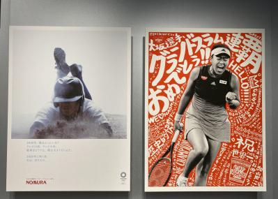オリンピック開催前に『スポーツ・グラフィック』展で予習を!