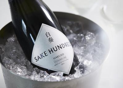 1本3万円! 初夏に味わいたいスパークリング日本酒「白奏 」