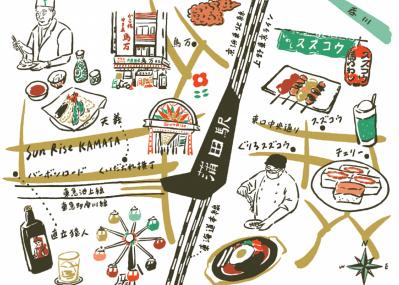 昭和の遺産を探すなら、蒲田に行くのが正解。