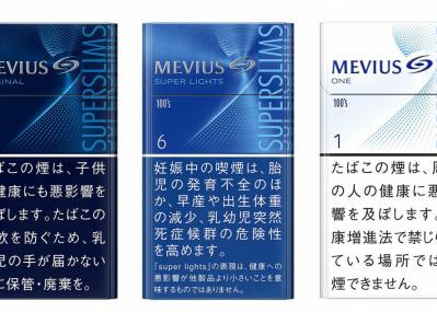国内ナンバーワンシェアを誇るメビウスに、スリムな新銘柄3種が仲間入り。