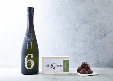新政酒造の幻の日本酒×生チョコレートは奇跡のマリアージュ