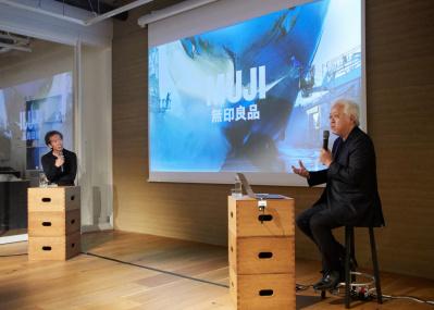 世界中の「掃除」を採集した新メッセージと「これからの無印良品」について、原研哉、上田義彦らが語った。