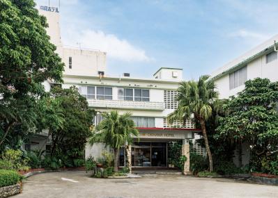 戦後の観光の道を切り拓いた、沖縄最古のホテルとは?