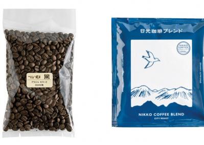 日本全国コーヒー名店の逸品を、自宅へお取り寄せ <北海道・東北・北関東>