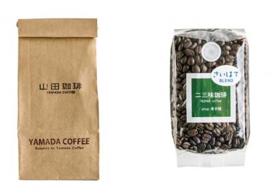 日本全国コーヒー名店の逸品を、自宅へお取り寄せ <関東・北陸・甲信越>