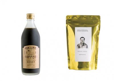 日本全国コーヒー名店の逸品を、自宅へお取り寄せ <中部・近畿・関西>