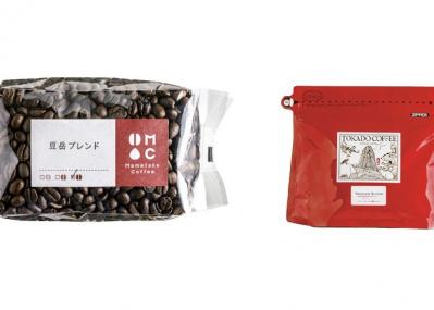 日本全国コーヒー名店の逸品を、自宅へお取り寄せ <中国・四国・九州・沖縄>