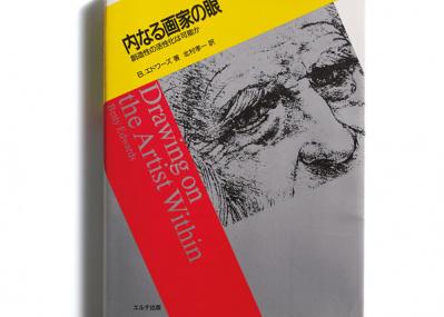 あの名曲「卒業」にも影響が!? 尾崎豊のクリエイションを支えた8冊の愛読書。