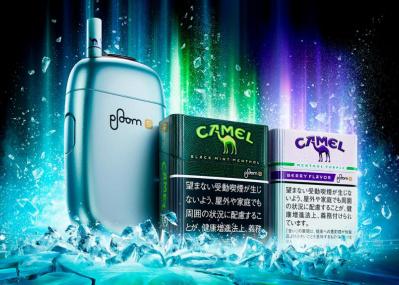 強烈な爽快感と芳醇な甘みを愉しめる2銘柄が追加! Ploom S「キャメル」の新商品に注目せよ。