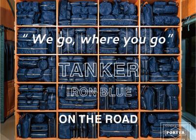 ポーターの永世名品バッグ「タンカー」から、新色「アイアンブルー」が誕生。