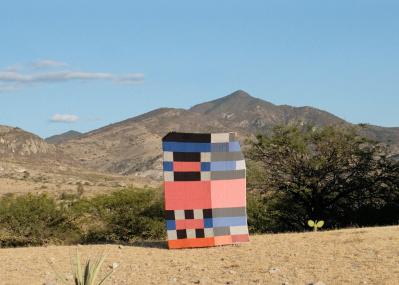 インテリアにメキシコの夏色を! 「rrres」のテキスタイルが巡回展を開催