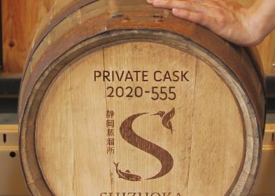 """この樽は自分だけのもの。静岡蒸溜所の""""プライベートカスク""""で、ウイスキー好きの夢を実現しよう。"""