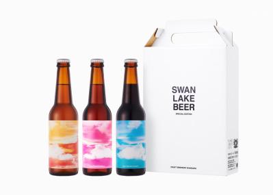 人気クリエイターYOSHIROTTENがデザインした、スペシャルラベルの「スワンレイクビール」が発売