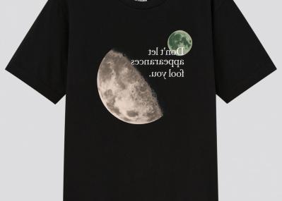 ハルキストなら全種コンプリートすべき村上春樹Tシャツが、ユニクロから爆誕!