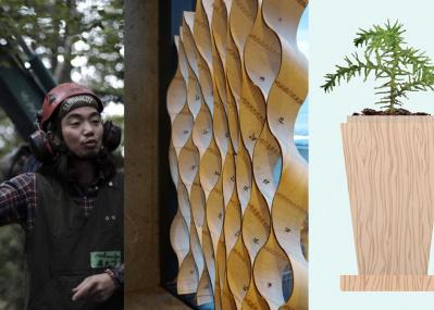 100を超える応募から「WOOD CHANGE AWARD」受賞作品が決定。代官山蔦屋書店での展示も開催。