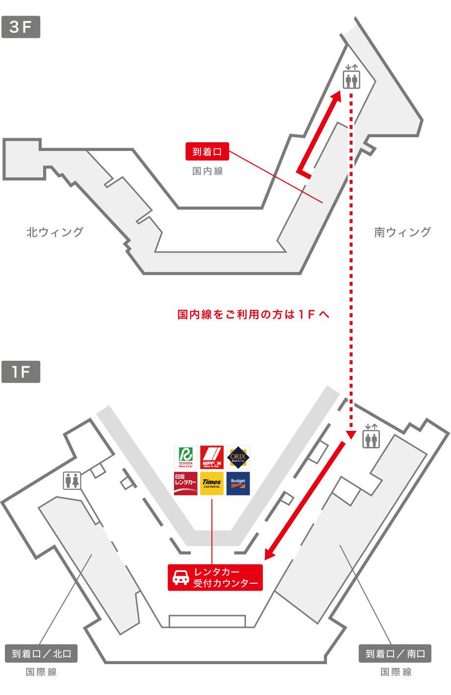 成田空港第一ターミナルレンタカー受付カウンター案内図