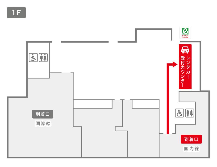 茨城空港レンタカー受付カウンター案内図