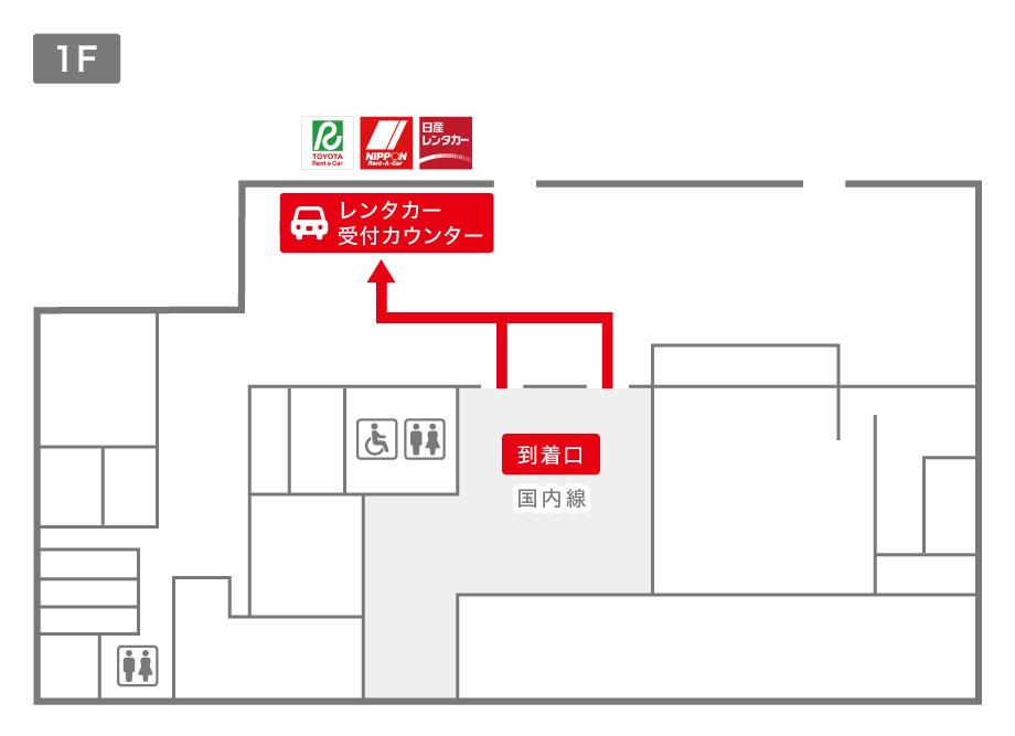 能登空港レンタカー受付カウンター案内図