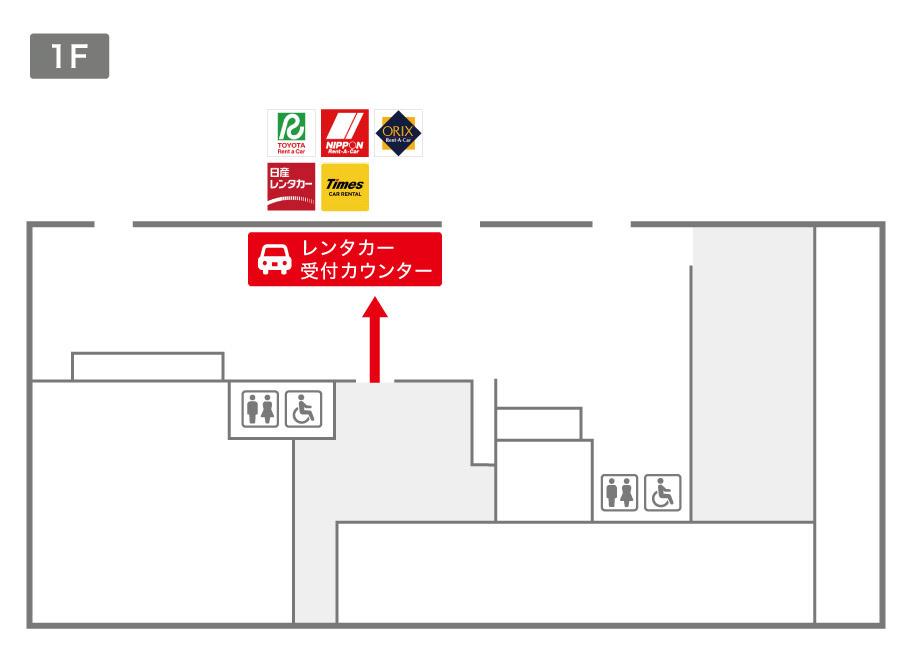 岡山空港レンタカー受付カウンター案内図