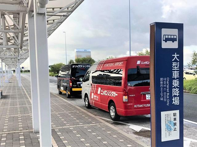 北九州空港レンタカー送迎バス乗り場