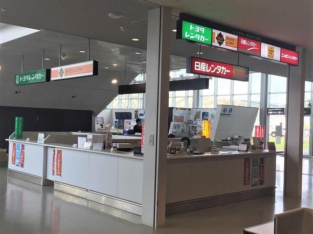 北九州空港レンタカー受付カウンター各社