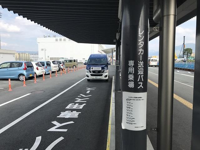 熊本空港レンタカー送迎バス乗り場