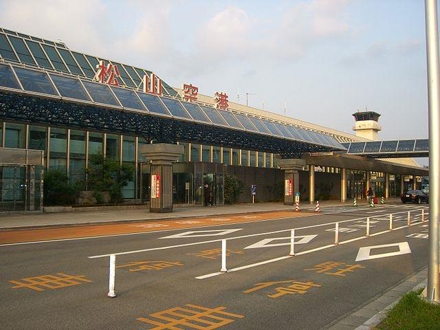 松山空港レンタカー料金比較・格安予約!乗り捨て可【旅楽】