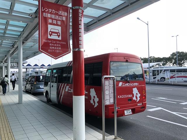 鹿児島空港レンタカー送迎車駐車場