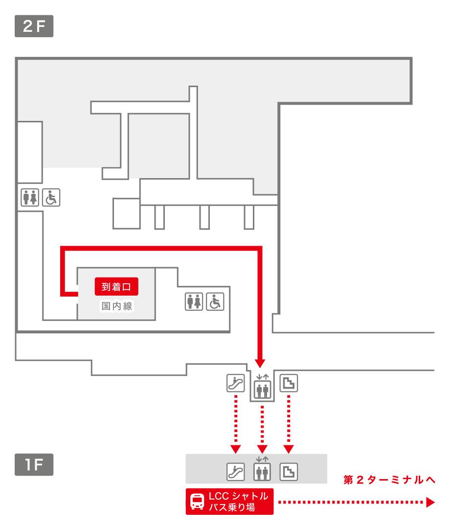成田空港第三ターミナル案内図