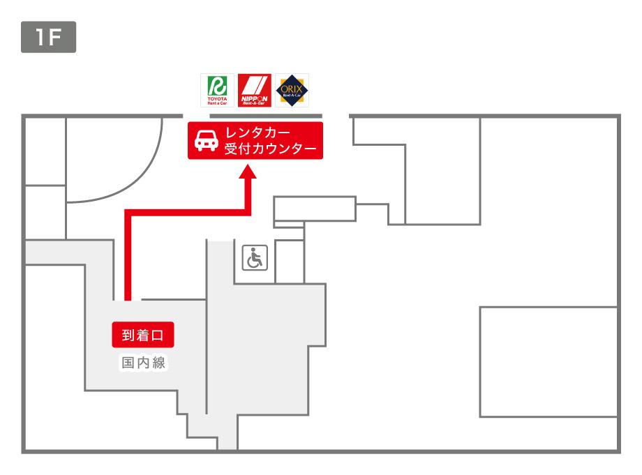 名古屋空港レンタカー受付カウンター案内図