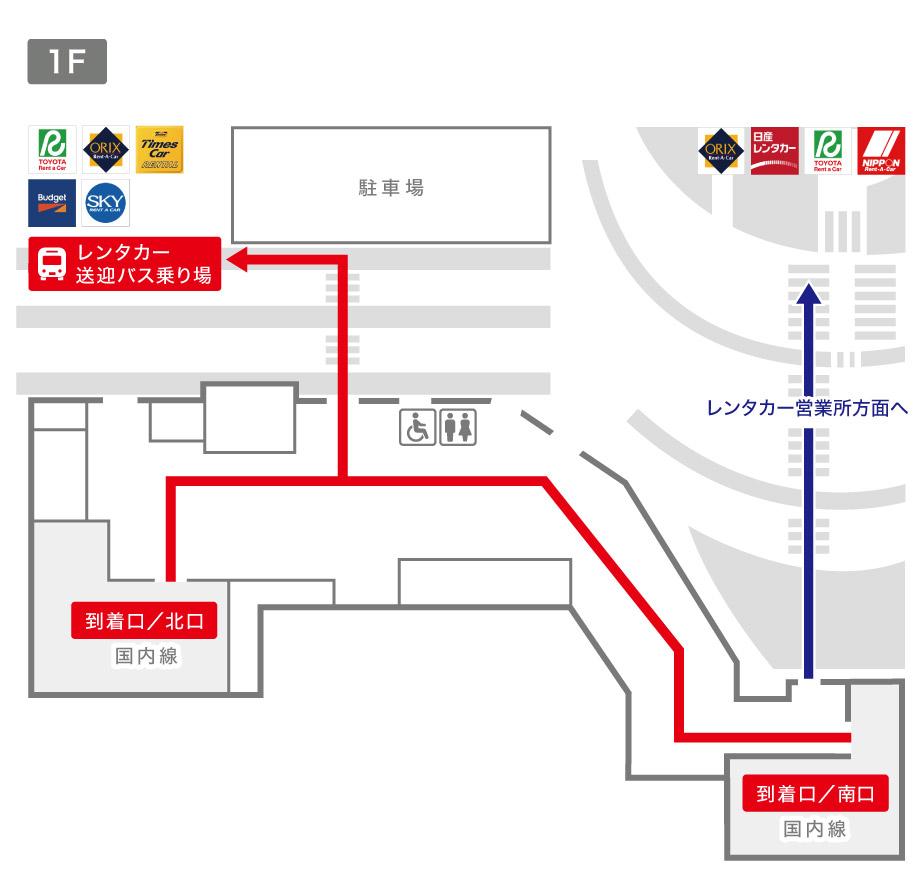 福岡空港レンタカー送迎バス乗り場案内図