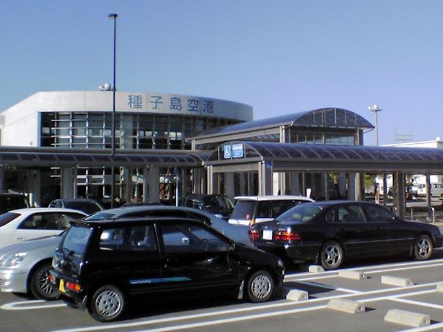 種子島空港