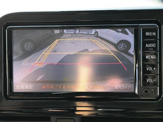 ▲駐車も安心のバックモニター装備車も続々登場!