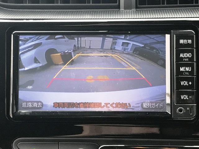 ▲駐車も安心のバッグモニター装備!