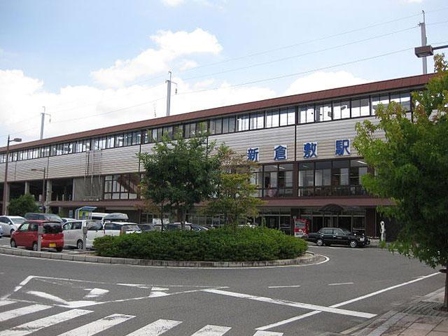 岡山県倉敷市にある新倉敷駅は、倉敷市の西側にある駅です。山陽新幹線と山陽本線が乗り入れます。開業したころは玉島駅という駅名でしたが、新幹線が停まる駅になったときに現在の名前に変わりました。1階には在来線、3階は新幹線のホームがあり、どちらのホームにもエレベーターで行くことが可能です。山陽本線には快速、普通電車が停車し、新幹線も通るため地元の方々の交通の要となっています。  駅から車で20分ほど行くと、「倉敷美観地区」というスポットがあります。ここは倉敷が江戸時代に物資の街として栄えた名残を残している場所です。美観地区を代表する倉敷川畔は自然豊かながらも、昔の日本を思わせる雰囲気を漂わせています。街並みでは本町や東町が情緒あふれ、浴衣や着物で歩くとさらにその風情を楽しめます。川畔では川舟に乗って川から美観地区を楽しめて、本町にはゲストハウスで宿泊可能など、様々な倉敷の味わい方ができます。もちろん、カフェやレストランもあり、倉敷グルメを堪能することも可能。夜もきれいにライトアップされた様子を見に来る方も少なくありません。  近代文化の栄えている倉敷市にある「大原美術館」も見ものです。倉敷の実業家が、死去した画家を称えて1930年に日本最初の西洋美術館として建てられました。イベントが多く開催され、ワークショップやレクチャープログラムといって作品を解説してくれるシステムもあります。美術作品だけではなく、コンサートも開かれることがあるので、多種多様な文化や技術に触れられる施設です。