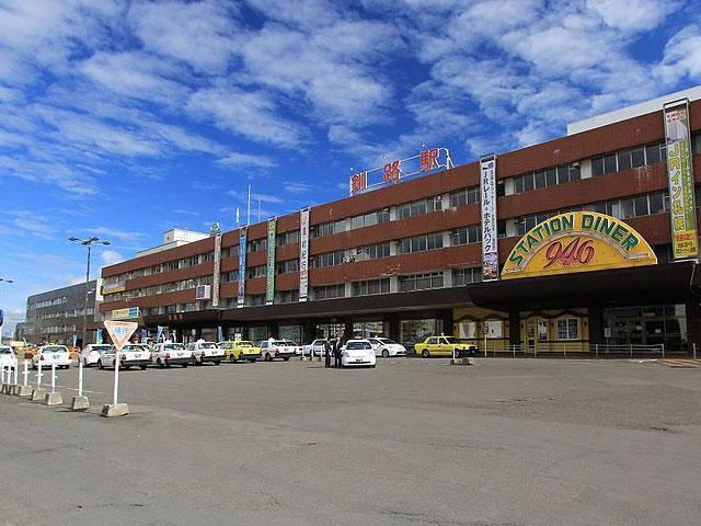 釧路駅は北海道釧路市にある、北海道旅客鉄道(JR北海道)根室本線の駅です。釧路市の代表駅で北海道旅客鉄道釧路支社が置かれています。東北海道の鉄道基点である旧釧路駅跡に設けられた幸町公園には、北海道内の鉄道線路の延長が千マイルに達したことを記念する北海道鉄道記念塔があり、鉄道好きの方には人気のスポットになっています。根室本線は釧路駅で運転系統が分割されており、釧路から根室間には「花咲線」の愛称がつけられています。また釧路駅は根室本線の単独駅ですが、隣の東釧路駅を起点とする釧網本線の列車も根室本線経由で発着しており、接続駅としても機能しています。東側にはホテル併設の駅前バスターミナルあり、都市間バスや釧路空港連絡バス、市内線、郊外線が発着しています。駅前に駐車場やタクシーのりばが設置されており、駅構内の観光案内所を利用したい場合には20分無料で駐車可能なので活用できます。 駅ビル内には、観光案内所のほかにお土産屋や飲食店がありゆっくりと一息つくことも可能です。また、駅レンタカーもあるのでここでレンタカーを借りることもできます。 最寄りの空港であるたんちょう釧路空港までは、阿寒バスで約45分。札幌とは300kmほど離れており、高速道路を利用しても5時間弱の時間を要します。