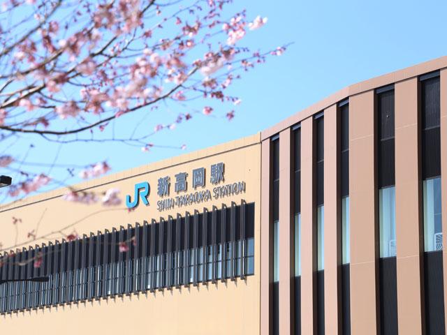 富山県高岡市にある新高岡駅は、北陸新幹線とJR城端線の乗り換え駅です。東京駅から新幹線で最速2時間20分。大阪や名古屋方面から乗り換えとなる金沢駅から約15分で到着します。あいの風とやま鉄道やJR城端線と接続する高岡駅は、城端線で1駅3分です。 高岡市は、高岡銅器や高岡漆器で有名なまち。駅構内の新高岡駅観光交流センターは、観光案内所の他、伝統工芸品を取り扱うギャラリーも併設しています。駅の南北自由通路にある高さ4mの巨大な兜は、加賀藩2代目藩主 前田利長公の兜をモチーフに、高岡の伝統工芸を駆使して作られたモニュメントです。 高岡のまちを開いた利家公にゆかりのスポットは、高岡市の観光名所です。利長公の菩提を弔う瑞龍寺は、富山県で唯一の国宝に指定されています。瑞龍寺のアクセスは、新高岡駅の北口から車でおよそ5分です。2016年、ユネスコ無形文化遺産に登録された高岡御車山祭も、高岡城を築いた利家公が、豊臣秀吉から拝領した御所車を町人に与えたことがはじまりと伝わるお祭りです。毎年5月1日の御車山行事で、高岡駅北口(古城公園口)を中心とした旧市街を巡行する豪華絢爛な御車山は、旧市街中心部の山町筋にある、高岡御車山会館に常設展示されています。 最寄りの能越自動車道の高岡ICは、駅から車で約10分。ICの入口近くに、富山のお土産が揃った道の駅「万葉の里高岡」もあります。三井アウトレットパーク北陸小矢部は、能越自動車道経由で約25分です。市内を通る国道8号線は、富山、金沢方面に向かう幹線道路で、北陸自動車道とも接続しています。