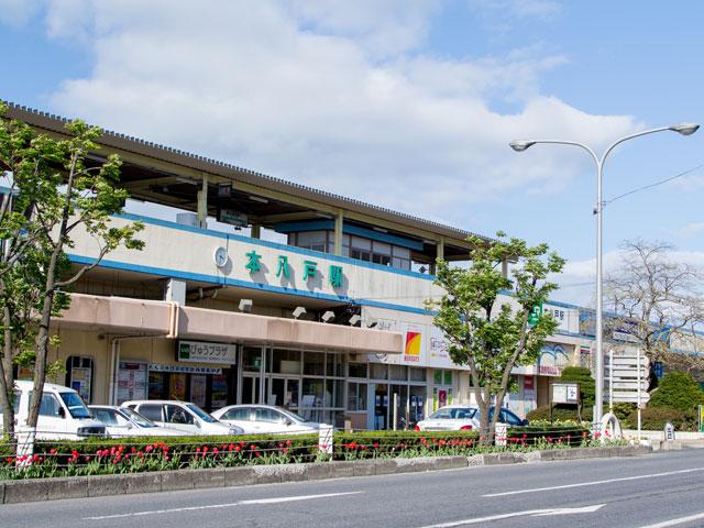 「本八戸駅」は、青森県八戸市の中心部に位置するJR東日本の駅です。周辺には商業施設や役所、飲食店街などがあり、八戸の経済や行政の中心地であることがうかがえます。駅から車で約20分の場所には、八戸市の代表的な自然公園、「八戸公園」があります。広い敷地内には、季節の植物を愛でる植物園や、サル山や放牧場がある小動物園、園内を眺める展望台などがあり、見どころも豊富です。なかにはジェットコースターや観覧車を利用できる遊園地もあり、子どもから大人まで1日中楽しむことができるでしょう。冬になると遊園地は一時閉演するので、訪れる際は営業日程など確認してみてください。 駅から北に向かって20分ほど車を走らせると、ウミネコの繁殖地としても知られる「蕪島(かぶしま)」があります。繁殖期になるとウミネコの数は3万羽から4万羽とも言われ、島全体がウミネコで覆い尽くされるほどです。島と言っても本土と陸続きとなっており、頂上には「蕪嶋神社(かぶしまじんじゃ)」が鎮座しています。弁財天が祀られているこちらの神社は、商売繁盛のご利益があるパワースポットとしても知られています。2020年の3月までは再建工事のため立ち入りは制限されていますが、幸運にあやかりたい方は立ち寄ってみましょう。 八戸観光でお腹がすいたらぜひ「八食センター」を訪ねてみてください。こちらは、新鮮な魚介や青森名物のリンゴ、地元ブランド牛をつかったお肉料理など、八戸名物はなんでもそろう食品市場です。市場で買った食材を七輪で焼いて食べることのできる「七輪村」もあり、地元の食材を楽しむことができます。本八戸駅からは車で約15分、1500台停められる無料駐車場もあるので安心です。